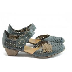 Дамски обувки на ток Rieker 49759СИН