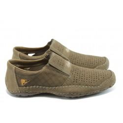 Мъжки обувки без връзки Rieker 06387-64 кафяви