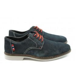 Стилни мъжки обувки велурени Rieker 13012-14 сини