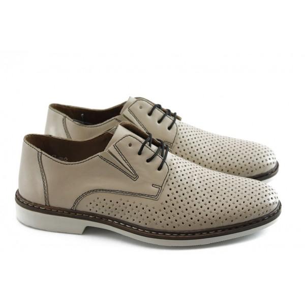 Стилни мъжки обувки с връзки Rieker 13027-60 бежови