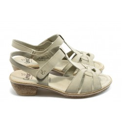 Дамски сандали от естествена кожа Caprice 28752-22 бежови
