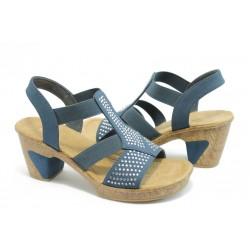 Дамски сандали на ток с ластик Rieker 69732-14 сини