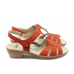 Дамски сандали от естествена кожа Caprice 28752-22 червено