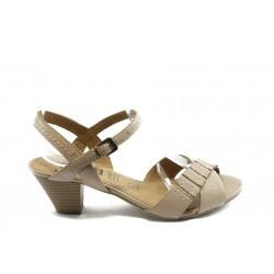 Дамски сандали на нисък ток Caprice 28202 бежови ANTISHOKK