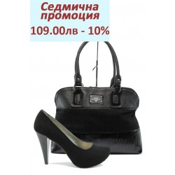 Дамски комплект ЕО 200 и АИ 021 черен велур