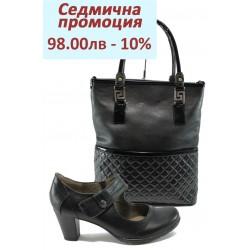 Дамски комплект Jana 8-24460-24 и АИ 049 черен