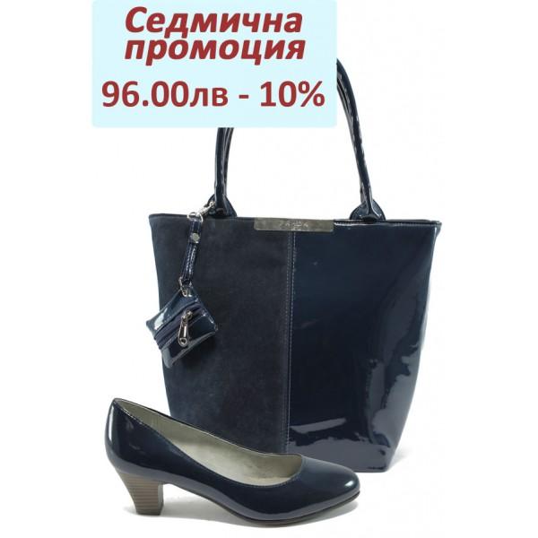 Дамски комплект Jana 8-22463-24 и АИ 1036 син лак