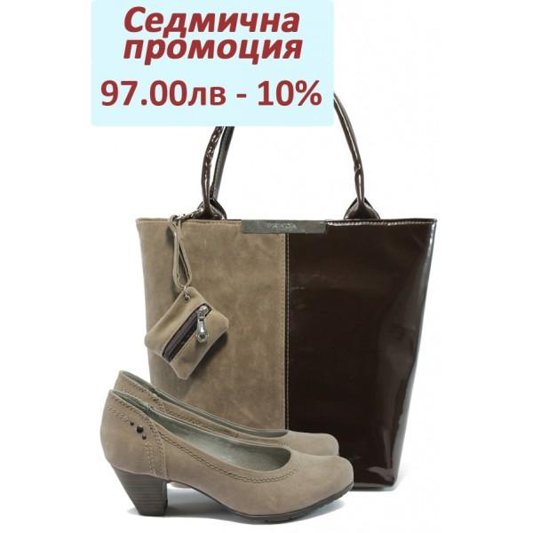 Дамски комплект Jana 8-22465-24 и АИ 1036 бежов-кафяв