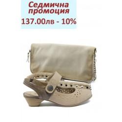 Дамски комплект Jana 8-29560-24 и ИО 30 бежов