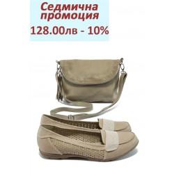 Дамски комплект Jana 8-22161-24 и ИО 28 таупе