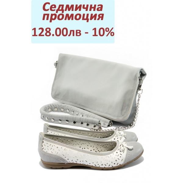 Дамски комплект Jana 8-22168-24 и ИО 30 бял