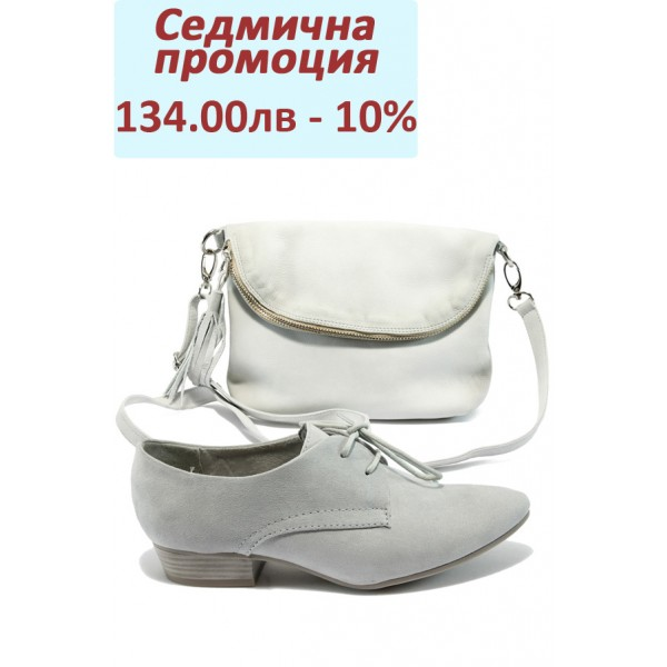 Дамски комплект Marco Tozzi 2-23300-24 и ИО 28 бял