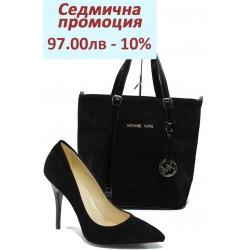 Дамски комплект МИ 2015 и АИ 312 черен велур
