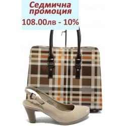 Дамски комплект Jana 8-29562-24 и СБ 1150 бежов лак