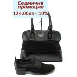 Дамски комплект НБ 10011-853 и АИ 021 черен велур
