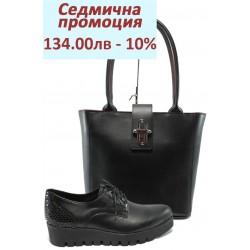 Дамски комплект НБ 1406-857 и АИ 1153 черен