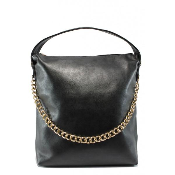 Дамска чанта СБ 1070 черна кожа