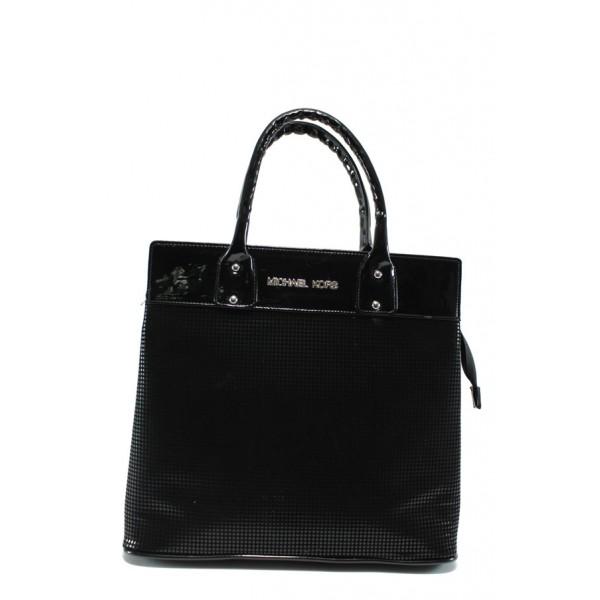 Стилна дамска чанта СБ 1122 черна с точки