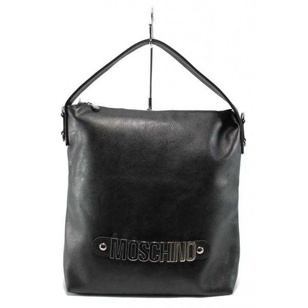 Дамска чанта СБ 1070 черна кожа надпис