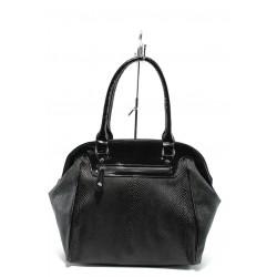 Българска дамска чанта АИ 1156 черна анаконда