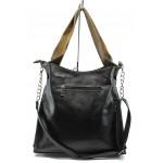 Дамска чанта СБ 1131 черен-кафяв