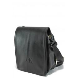 Стилна мъжка чанта АИ 226 черен