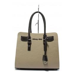 Стилна дамска чанта СБ 1150 бежова кожа