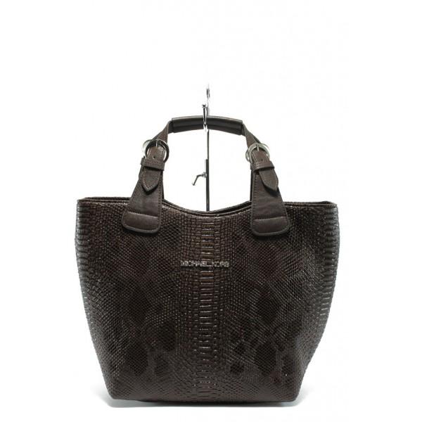 Стилна дамска чанта СБ 1130 кафява кожа анаконда