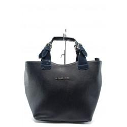 Стилна дамска чанта СБ 1130 синя гладка кожа