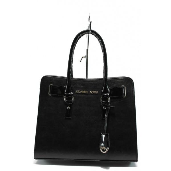 Стилна дамска чанта СБ 1150 черна кожа