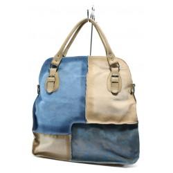 Дамска чанта от естествена кожа ИО 12 синя