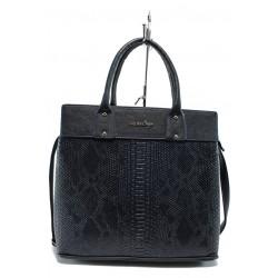 Стилна дамска чанта СБ 1122 синя анаконда