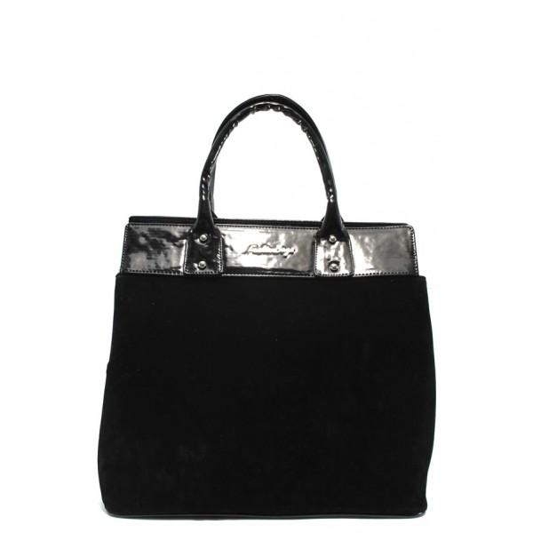 Българска дамска чанта СБ 1122 черен велур