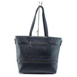 Българска дамска чанта СБ 1174 синя кожа