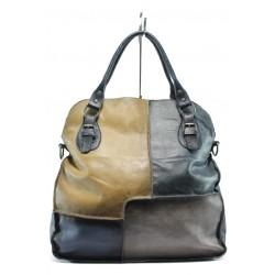 Дамска чанта от естествена кожа ИО 12 т.синя