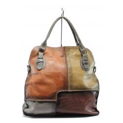 Дамска чанта от естествена кожа ИО 12 оранж-бордо