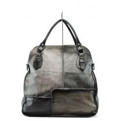 Дамска чанта от естествена кожа ИО 12 черен-таупе