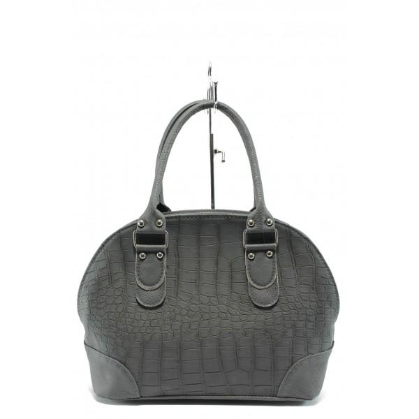 Дамска чанта /тип куфарче/ СЛ 921 сив