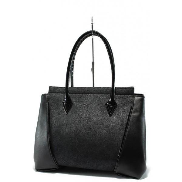 Българска дамски чанта СБ 1183 черен