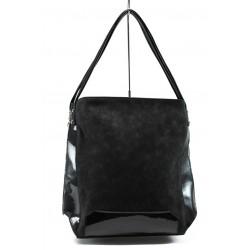 Българска дамски чанта СБ 1180 черен