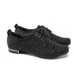 Анатомични дамски обувки от естествена кожа МИ 102-257 черен