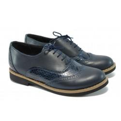 Дамски ортопедични обувки от естествена кожа НБ 5122-663 синя змия