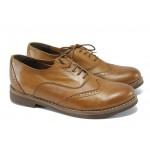 Дамски ортопедични обувки от естествена кожа НБ 5122-663 кафе