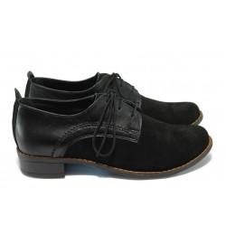 Дамски ортопедични обувки естествен велур НБ 10011-853 черен