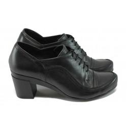 Анатомична дамска обувка от естествена кожа НЛ 182-4810 черна кожа