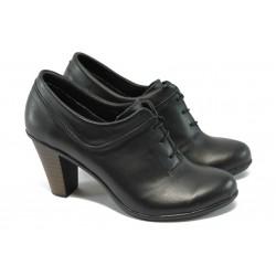 Анатомични дамски обувки от естествена кожа НЛ 119 Feriba черен