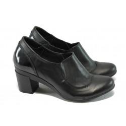 Анатомична дамска обувка от естествена кожа НЛ 187-4810 черен