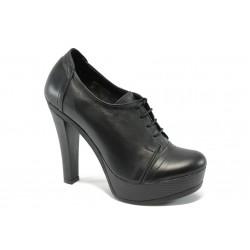 Анатомични дамски обувки от естествена кожа НЛ 185-7903 черен