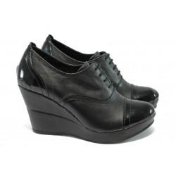Анатомични дамски обувки от естествена кожа НЛ 146-10383 черен