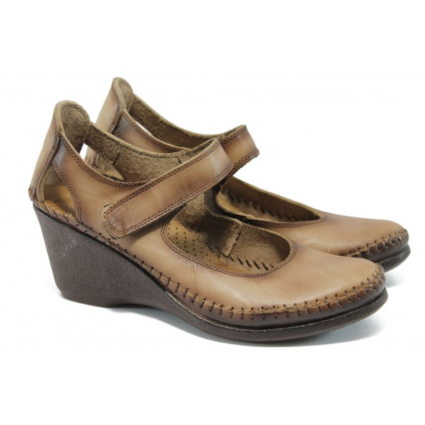 Дамски ортопедични обувки на платформа МИ 154-5927 визон